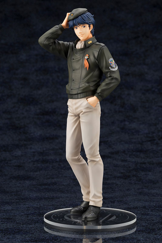 Фигурка ARTFX J - Legend of the Galactic Heroes: Yang Wen-li 1/8