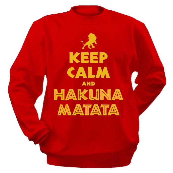 Фотография большая Толстовка The Lion King - Keep Calm and HAKUNA MATATA из аниме и манги The Lion King / Король Лев / Disney / Дисней ***
