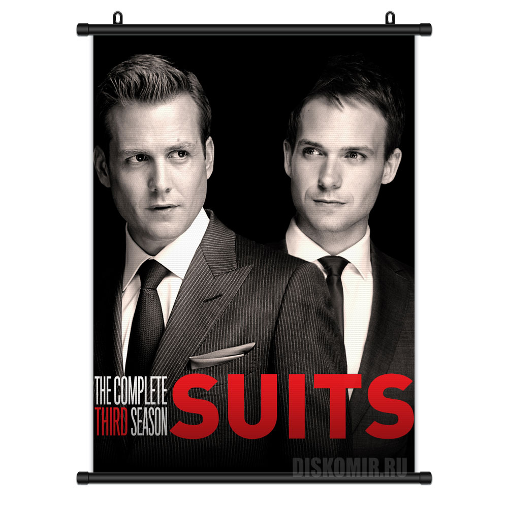Плакат тканевый Suits Harvey Specter and Mike Ross
