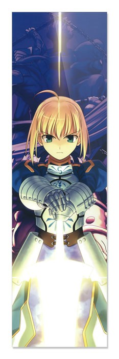 Закладка Fate Stay Night Saber King of Knights