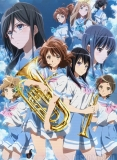 Плакат бумажный Hibike! Euphonium the Kitauji High School Music Club