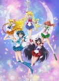 Плакат бумажный Sailor Moon Crystal Main Characters