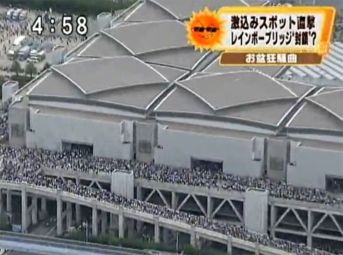 Comiket 76
