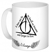 Кружка Harry Potter Deathly Hallows