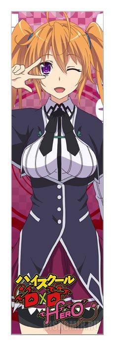 Закладка High School DxD Hero Shido Irina. Купить в ...