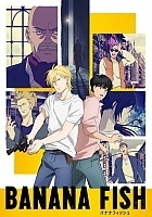 Аниме Банановая рыба / Banana Fish [DVD]