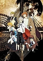 Плакат бумажный Bungou Stray Dogs - Armed Detective Agency