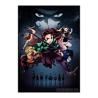 Плакат бумажный Demon Slayer: Kimetsu no Yaiba