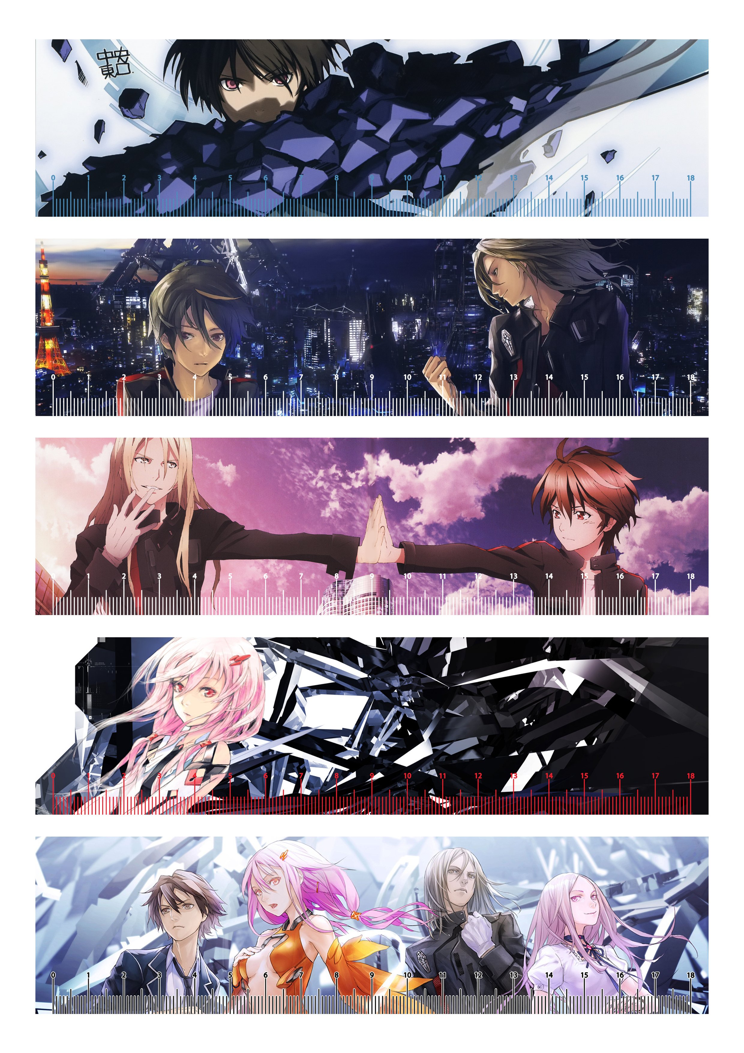 Набор линеек Guilty Crown No.1