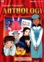 Фотография Rumiko Takahashi Anthology (Театр Румико Такахаси)