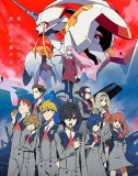 ТетрадьТетрадь в клетку 48 листов Darling in the FranXX